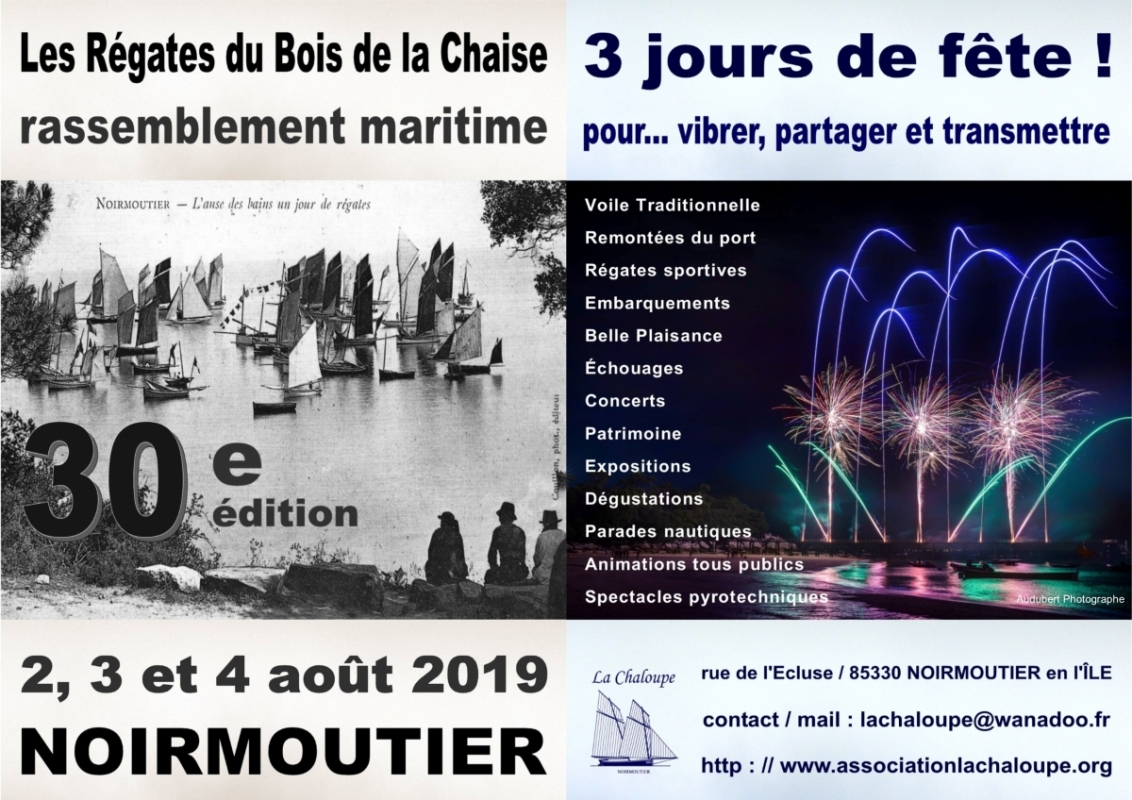 rbc-2019-subventions-2019-justificatifs-flyer